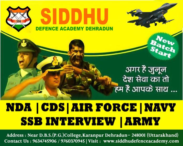 Best Defence Academy in Dehradun- Siddhu Defence Academy